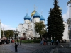 Свято-Троицкая-Сергиева Лавра