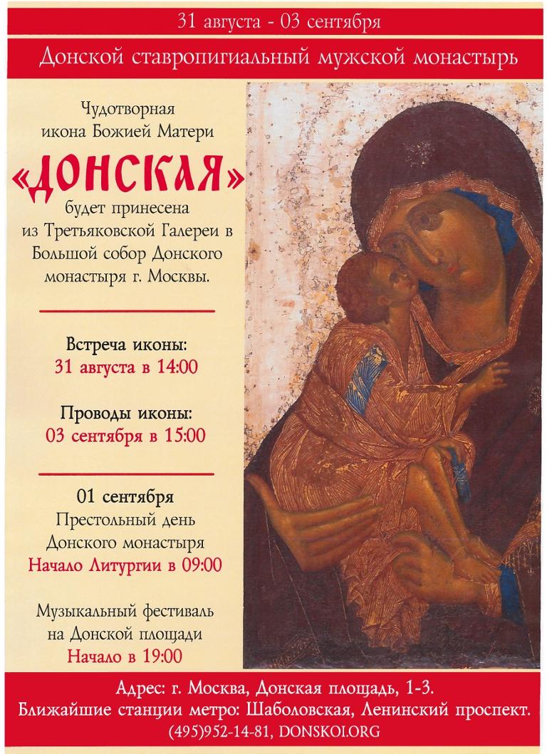Медицинская книжка в Москве Донской за 1 день